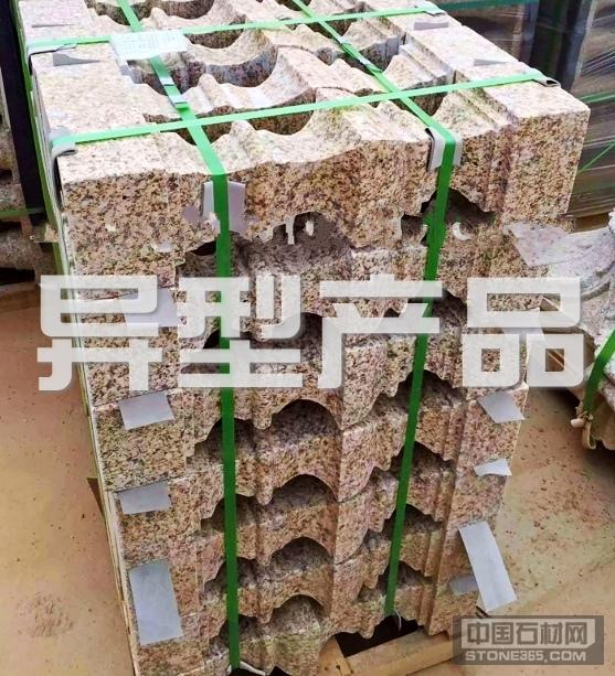 江西卡拉麦里金异型石材