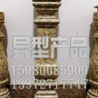 江西黄金麻花瓶柱异型石材