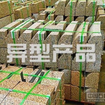 江西黄色花岗岩异型亚博体育软件下载