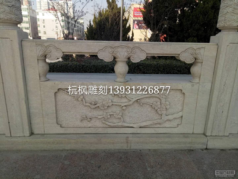 栏杆雕刻5