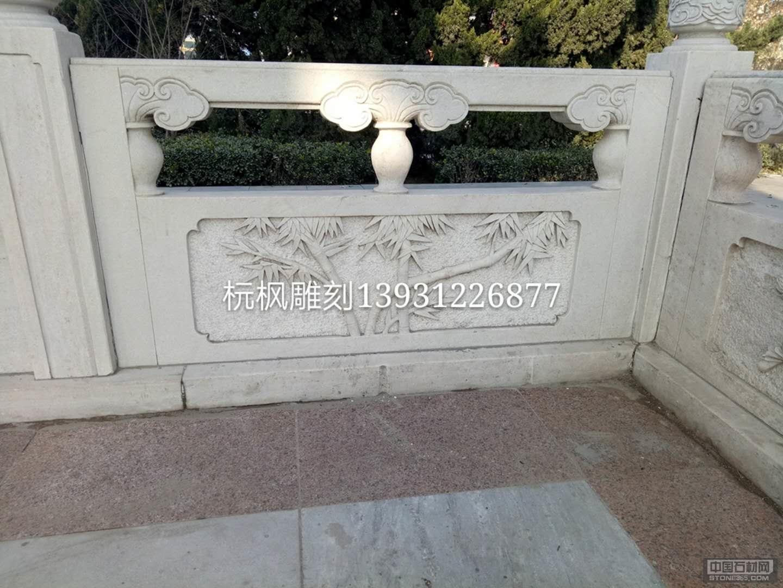栏杆雕刻3