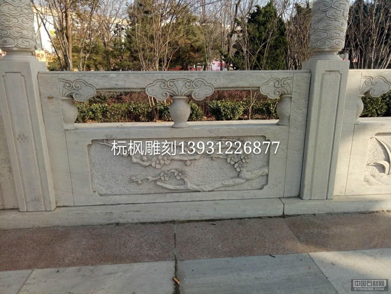 栏杆雕刻2
