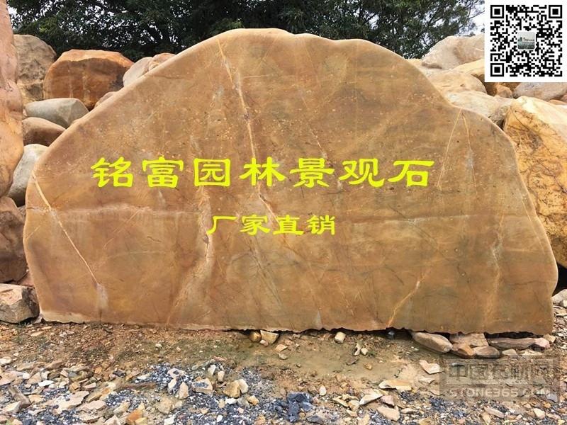 铭富园林景观石,厂家直销