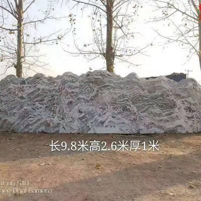 供应园林景观泰山石 大型切片石