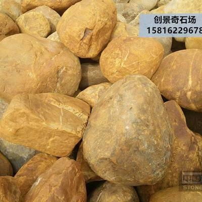 精品黄蜡石多少钱一吨