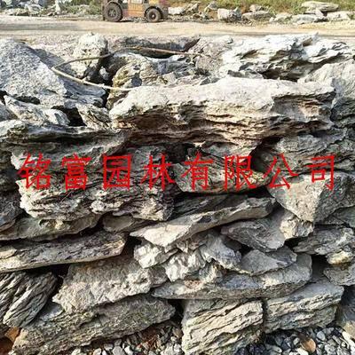 供应小型假山叠石 精品小英石