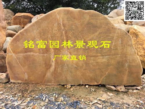 广东批发大型刻字石