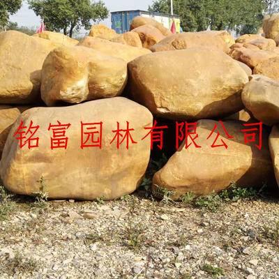 供应吨位黄蜡石 黄蜡石厂家