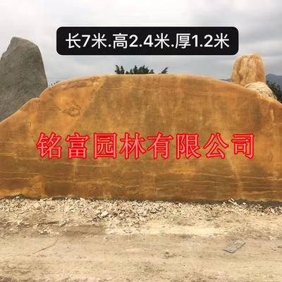 供应小区公园广场地标大型刻字石