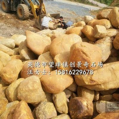 供应各种精品假山石
