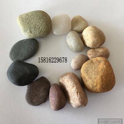 供应 自然园林铺路卵石