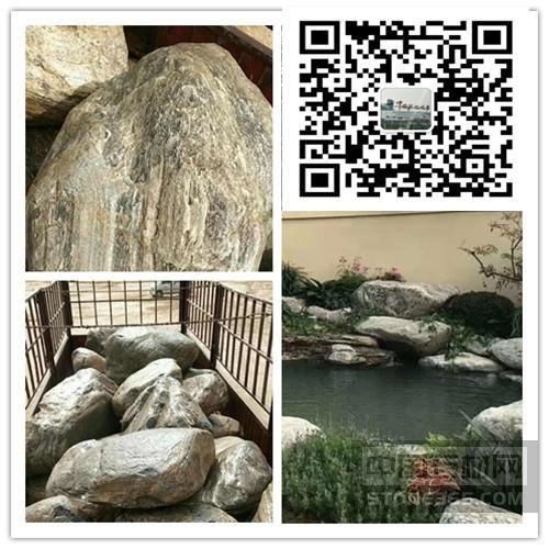 做假山的泰山石 广东泰山石
