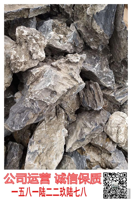 供应各种假山石,英石价格