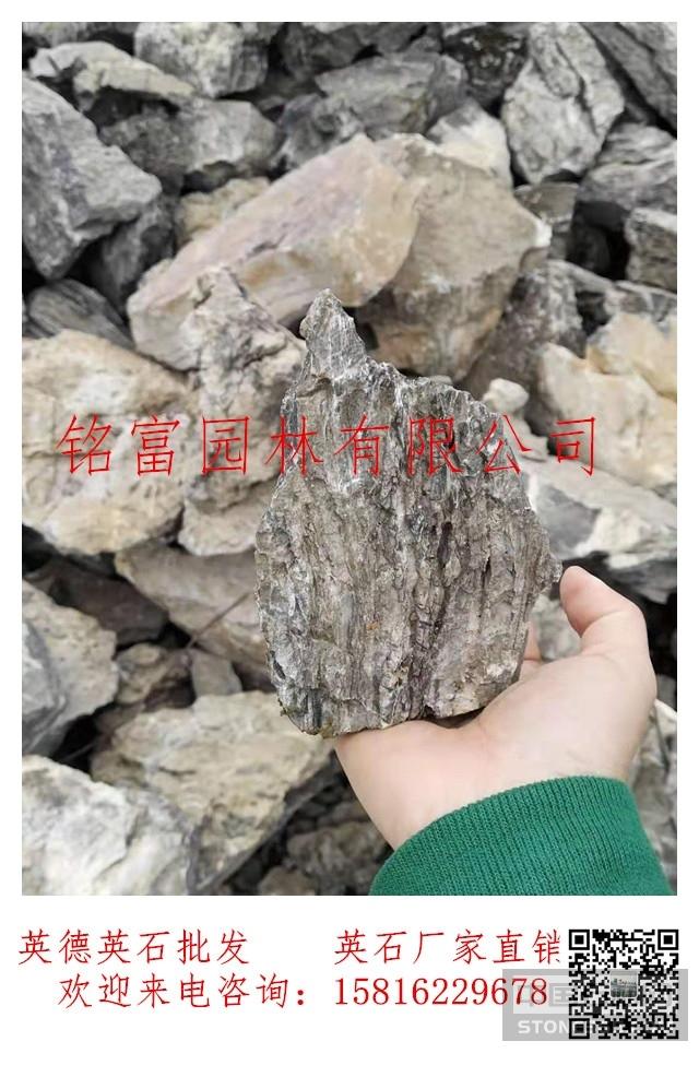 广东小英石 精品小英石 青龙石