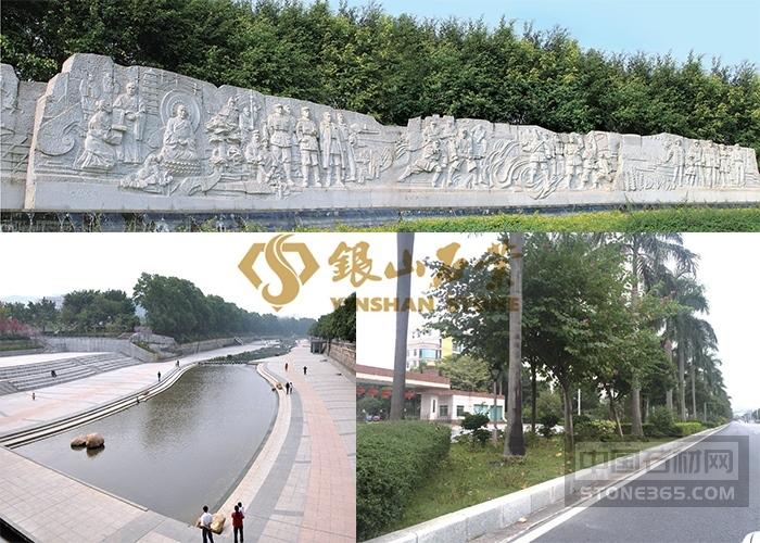 公园大型雕塑墙