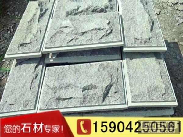 芝麻灰芝麻白蘑菇石自然面板材