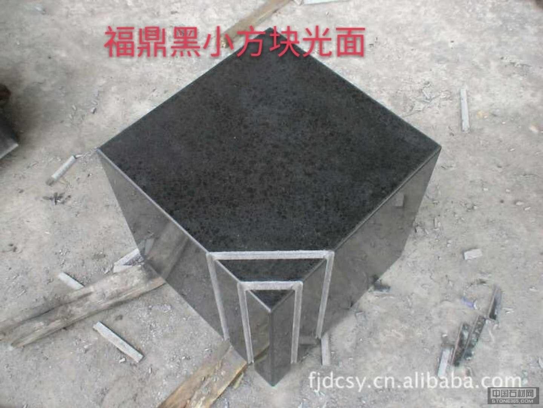 福鼎黑小方块光面 福鼎黑出口标