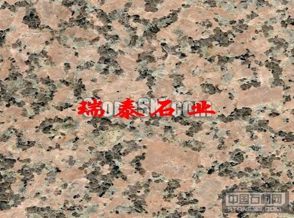 泌阳红石材