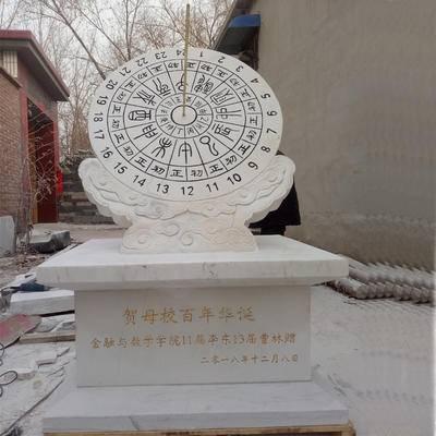石雕日晷样式 石雕日晷厂家
