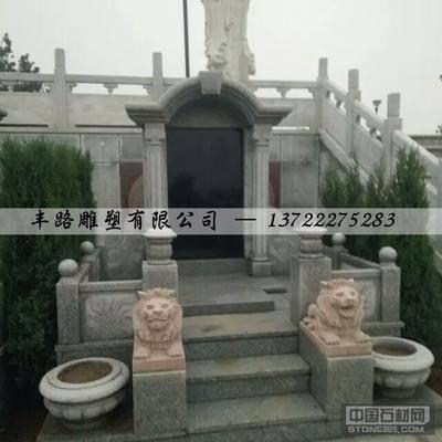 供应芝麻白花岗岩家族栏杆墓碑