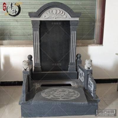 大理石墓碑