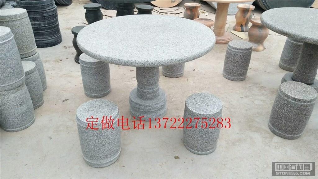 供应花岗岩圆桌圆凳石头石桌子