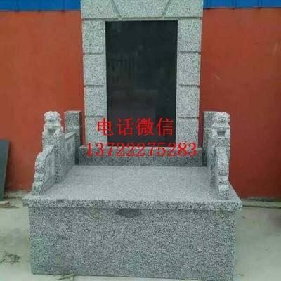 山西黑墓碑 出售火葬墓碑