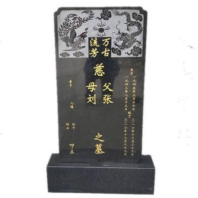 山西黑传统中式二龙戏珠石碑