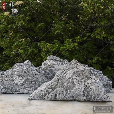 天然雪浪石切片小块泰山石原石