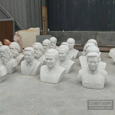 石雕80cm汉白玉名人半身胸像