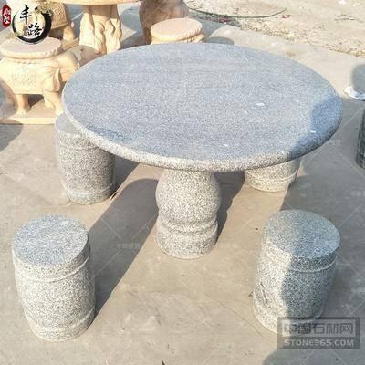 花岗岩直径1米桌面石桌石凳