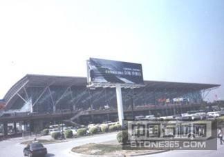 深圳宝安机场