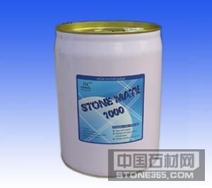 JSC1000防护剂