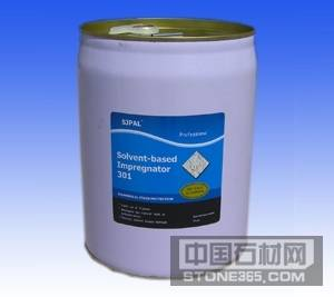 JSC石杰宝301防护剂