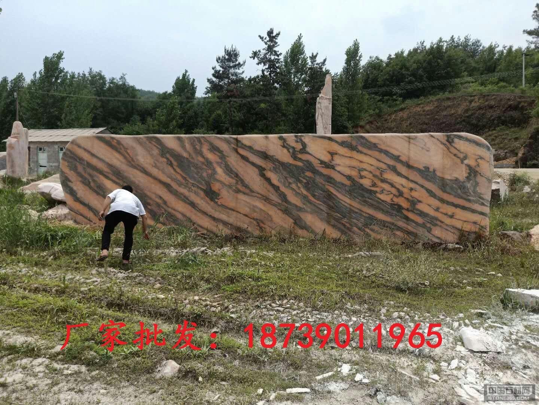 10米长刻字石