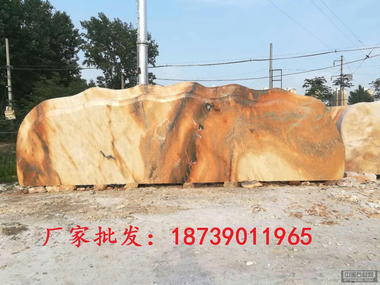 晚霞红刻字石产地晚霞红景观石厂