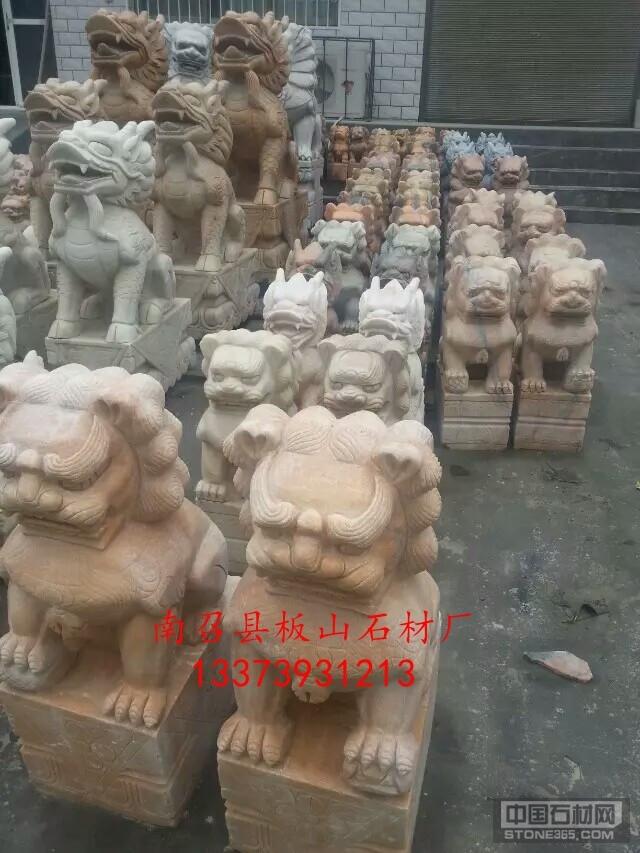 晚霞红石材石雕狮子晚霞红石材厂