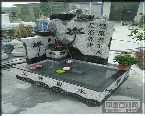 河南青石水池