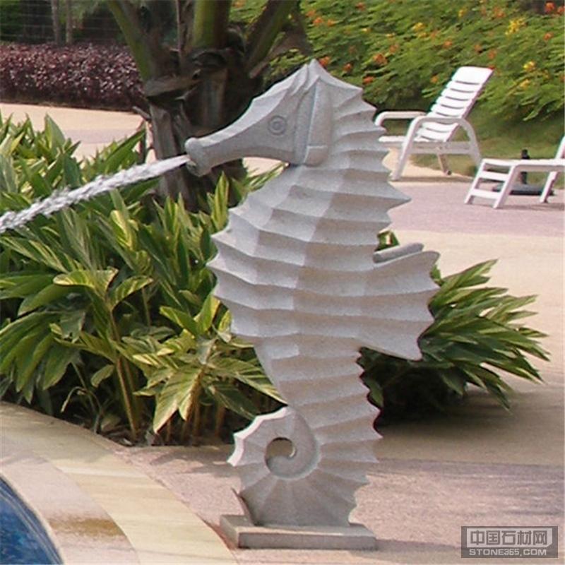园林广场喷泉流水花岗岩海马动物