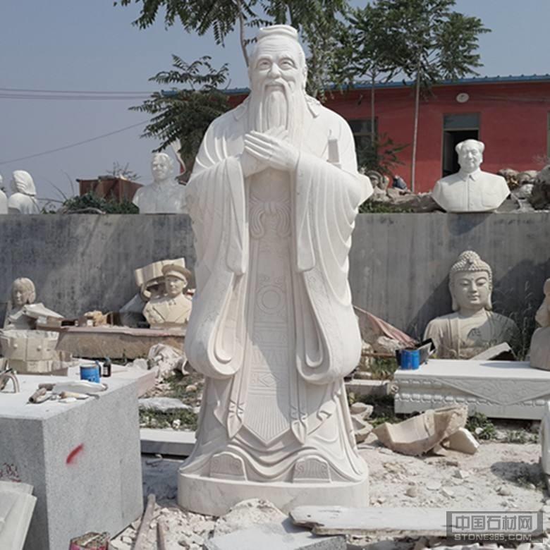 校园草坪寺庙园林花岗岩孔子雕塑