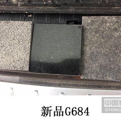 新福鼎黑G684花岗岩