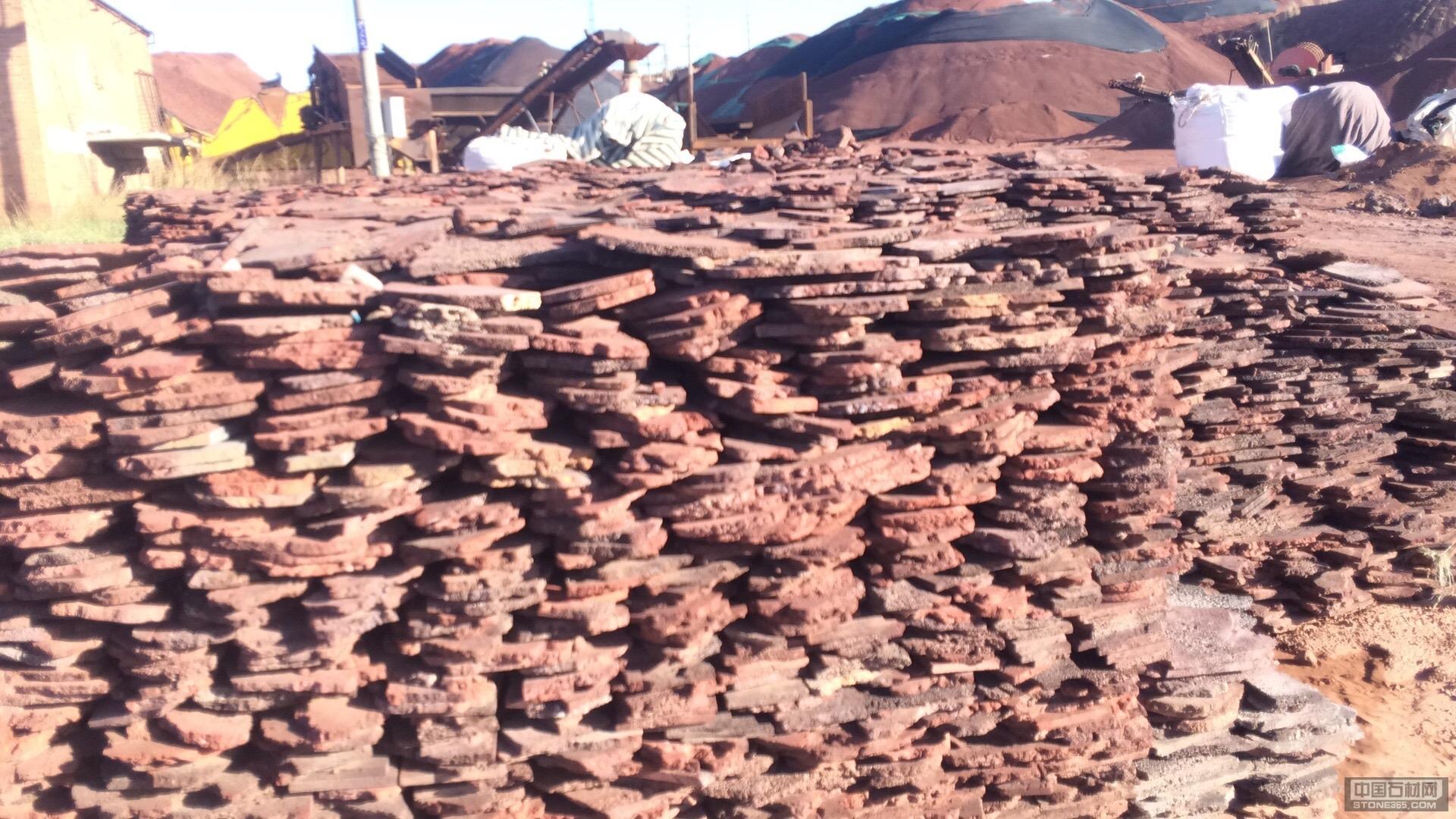 火山岩洞石