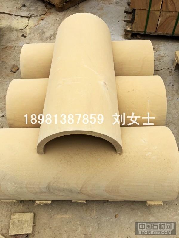 四川砂岩弧形板异型厂家