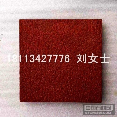 四川红砂岩荔枝面