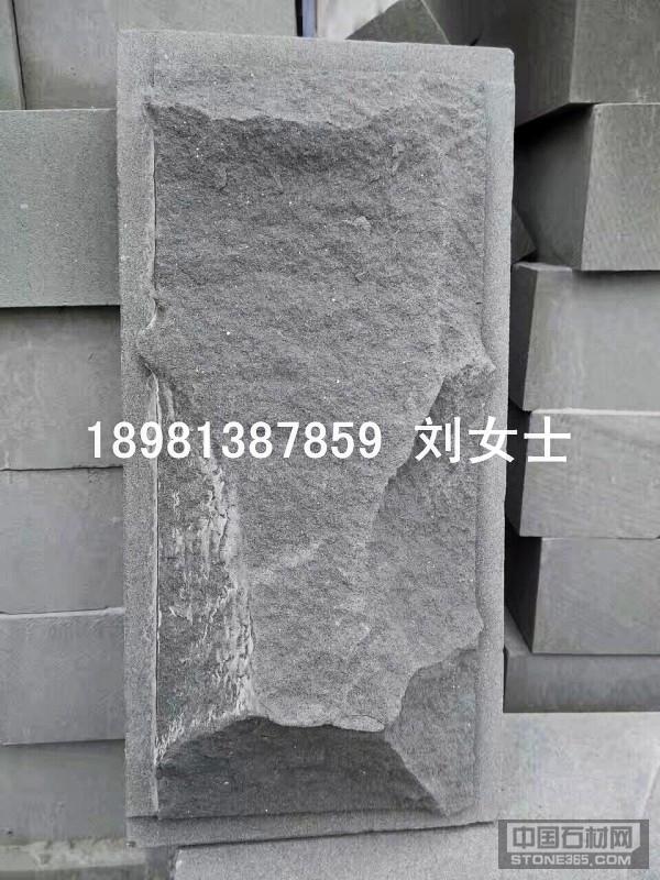 四川青石蘑菇石
