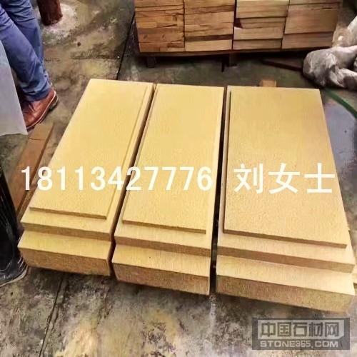 四川米黄砂岩板材出口
