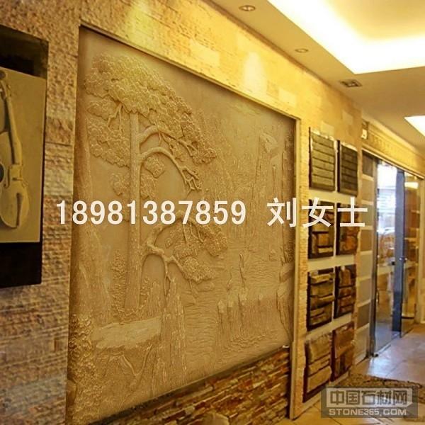 黄砂岩浮雕背景墙