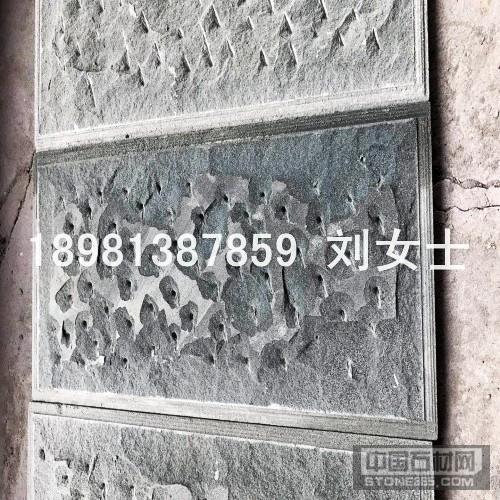 四川青石蜂苞石