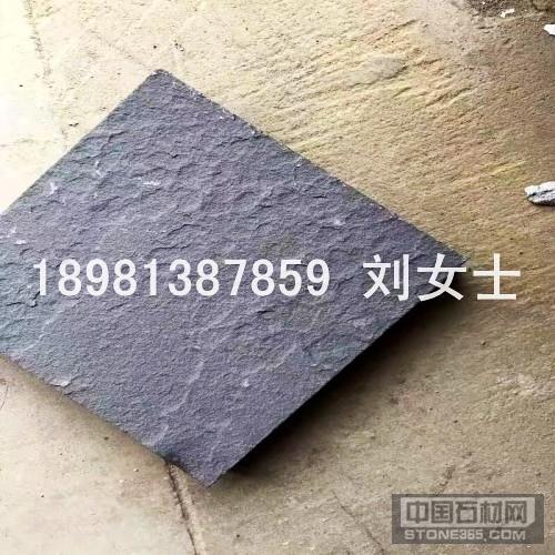 黑砂岩火烧面石材厂家