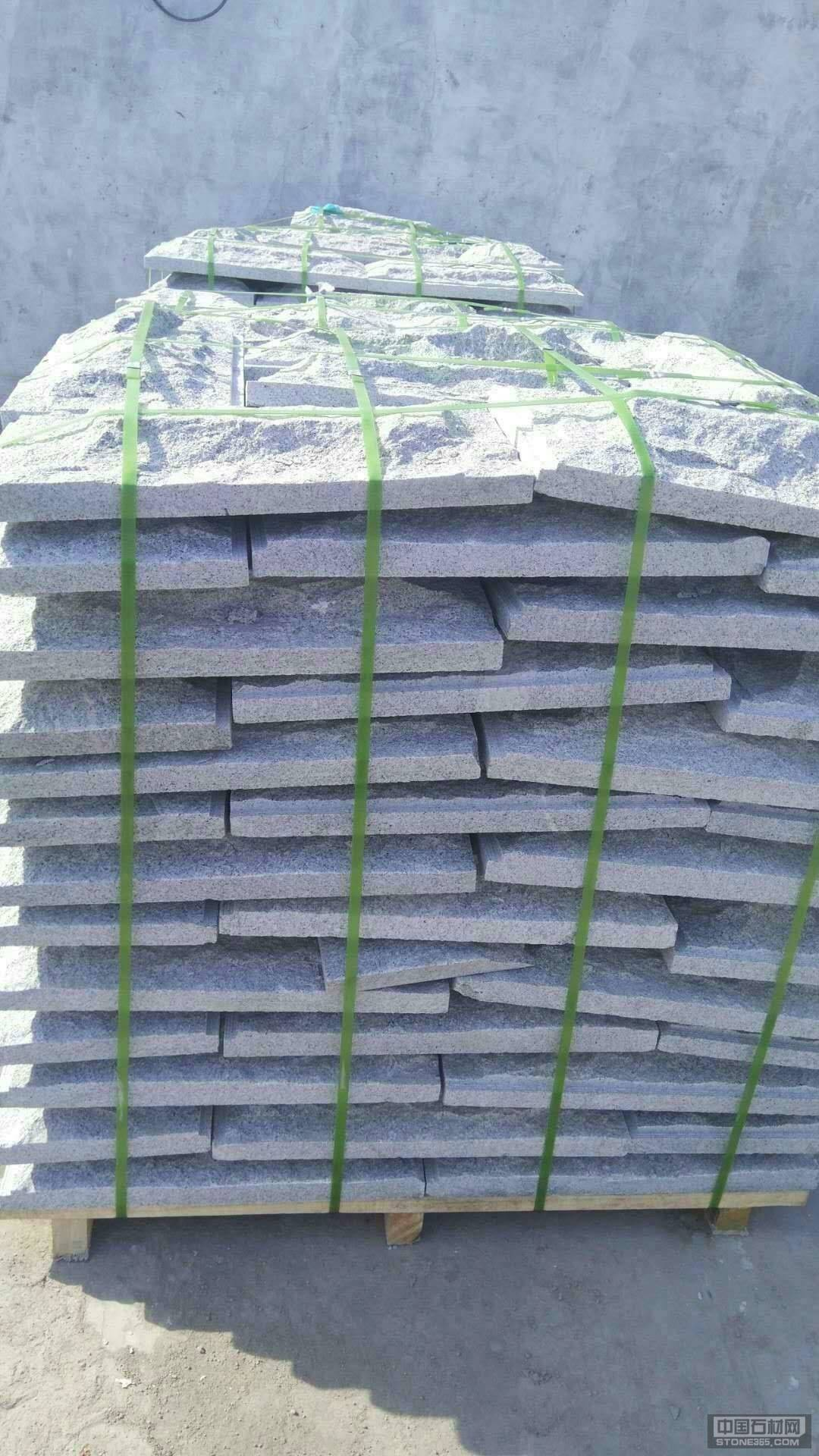 河南芝麻白蘑菇石